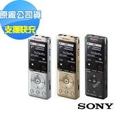 送8G記憶卡 SONY 數位語音錄音筆 4GB ICD-UX570F (原廠新力公司貨)