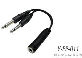 凱傑樂器 STANDER Y-PP-011 1/4 in TSF to dual 1/4 in TS  轉接線