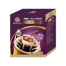 西雅圖極品大濾掛咖啡(耶加雪芙)(5入 X12盒)