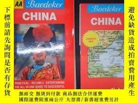 二手書博民逛書店Baedeker罕見China (AA Baedeker)(附B