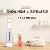 【快出】氣泡水機家用便攜式蘇打水機自製可樂碳酸水飲料汽水機YYJ
