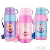物生物316不銹鋼兒童保溫杯小學生水杯兩用便攜防摔幼兒園水壺 『小淇嚴選』