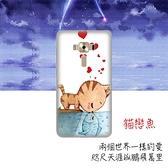 華碩 asus ZneFone 3 Deluxe 旗艦機 5.7吋 ZS570KL Z016D 手機殼 硬殼 貓戀魚