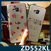 ASUS ZenFone 4 Selfie Pro 卡通浮雕保護套 軟殼 彩繪塗鴉 3D風景 立體超薄0.3mm 矽膠套 手機套 手機殼