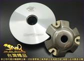 A4794110810  台灣機車精品 悍將125-FIGHTER 普利盤加壓板 一組入(現貨+預購)普力盤套件組 傳動