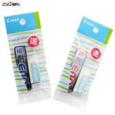 【清倉特價】6折 百樂 ENO自動鉛筆芯 0.5 (附贈橡皮擦) N10114201