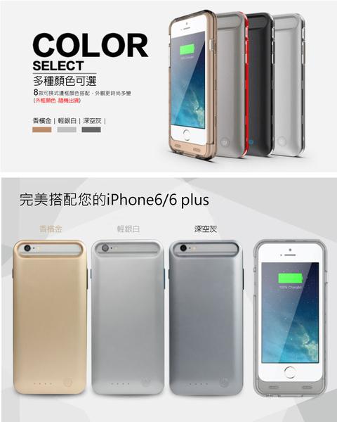 AHEAD領導者 Apple蘋果認證iPhone6S Plus 6S 6 6Plus 背蓋電池 行動電源 超薄背匣式電池