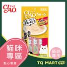 CIAO啾嚕肉泥 化毛配方-雞肉【TQ MART】