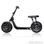 免運~啟牛X哈雷電瓶車成人新款雙人大輪胎電動摩托車跑車自行車 MKSXZND1315 凱斯盾
