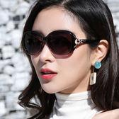 墨鏡2018新款偏光太陽鏡女防紫外線圓臉潮女士優雅長臉2018 父親節禮物