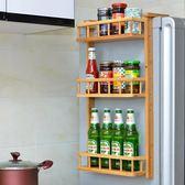 置物架實木廚房調味架壁掛冰箱掛架簡約整理收納整理箱儲物架jj