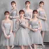 伴娘服仙氣質2020新款夏季姐妹裙宴會小禮服短款伴娘禮服修身女 韓語空間