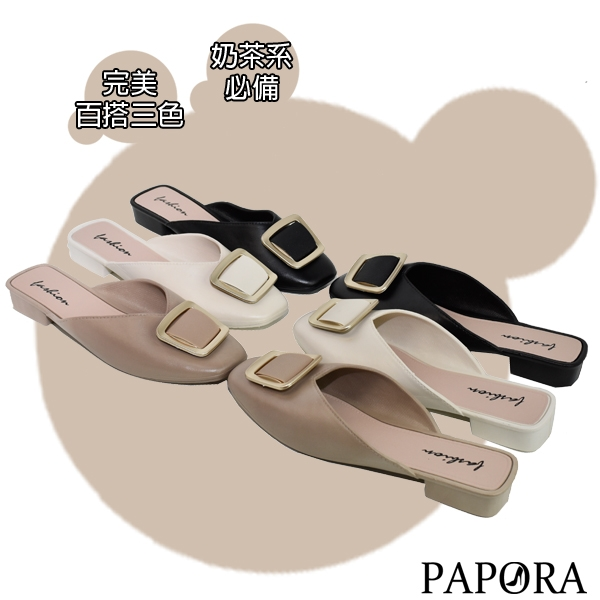 PAPORA方扣防水鞋KDX-158黑/米/卡