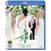Blu-ray 非誠勿擾ⅡBD 葛優/舒淇