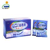 【FeLi飛力醫療】三多益力 LGI 低升糖指數營養品-糖尿病適用(方便包25g*20包)