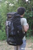 新款戶外登山包男背包雙肩包80L大容量旅游包防水行李包野營背囊  圖拉斯3C百貨