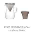 金時代書香咖啡 KINTO SCS 手沖咖啡壺組 600ml KINTO-27620-600