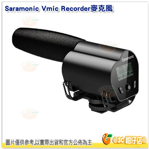 Saramonic Vmic Recorder 專業電容式指向麥克風 監聽 指向麥克風 獨立錄音 一年保固