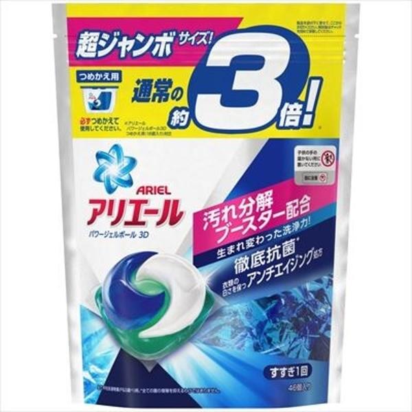 【日本製】【P&G】Ariel 3倍洗衣凝膠球3D立體 膠囊 洗衣精 除臭抗菌加強型 補充包 柑橘香 46顆入(