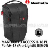 MANFROTTO 曼富圖 Pro Light Access H-18 PL 相機包 (免運 正成公司貨) MB PL-AH-18 槍型包 三角包