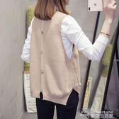 馬甲背心女針織衫早秋裝新款韓版寬鬆學生毛衣馬夾秋外套潮  夢想生活家