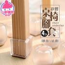 ✿現貨 快速出貨✿【小麥購物】透明軟膠 ...