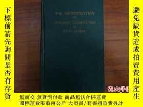 二手書博民逛書店英文版:The罕見Identification of Organ