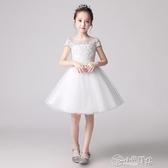 演出服 兒童禮服公主裙女童鋼琴演出服白色小花童婚紗裙主持人晚禮服秋冬