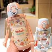 可愛兒童吸管杯幼兒園寶寶防摔學飲杯背帶卡通戶外飲水壺掛脖水杯【果果新品】