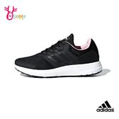 adidas GALAXY 4 成人女款 運動鞋慢跑鞋 S9305#黑粉◆OSOME奧森鞋業