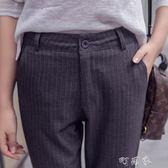 豎條紋百搭寬鬆顯瘦九分褲哈倫褲窄管窄管休閒西裝褲ol通勤職業褲子女 町目家