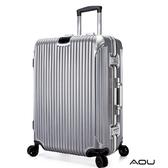 AOU 極速致美系列 29吋PC防刮專利設計鋁框行李箱(銀河灰)90-020A