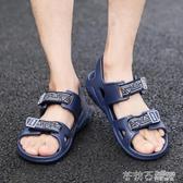 男土涼鞋塑料防滑女塑膠兩用拖鞋年輕人個性情侶沙灘洞洞鞋熱賣 茱莉亞