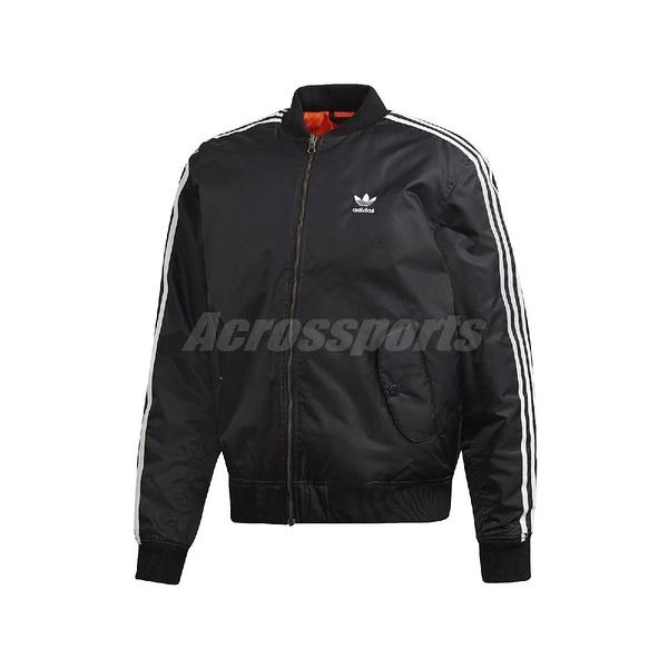 adidas 外套 Padded Bomber Jacket 黑 白 男款 飛行夾克 運動休閒 【PUMP306】 ED5825