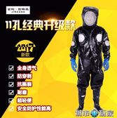 防蜂服 防蜂衣全套專用無風扇養蜂防馬蜂服透氣防蜂服連體服蜂衣胡蜂加厚 igo 城市玩家
