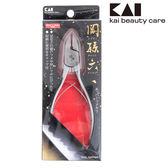 日本貝印 關孫六日製強力指甲剪/指甲刀 HC-3535 ◆86小舖 ◆