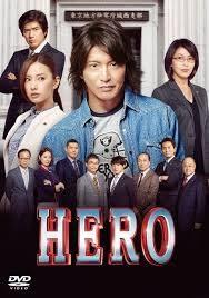 HERO 電影版 2  DVD (音樂影片購)