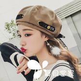 帽子 女秋冬季韓版百搭時尚軟妹網紅貝雷帽女南瓜帽可愛日系蓓蕾帽