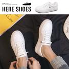 [Here Shoes] 零碼 38 厚底3cm 皮革免綁帶不敗款小白鞋 圓頭厚底休閒鞋 簡約好穿搭─KW3105