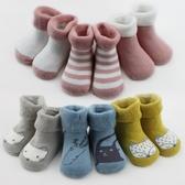 寶寶嬰兒襪子秋冬純棉加厚保暖0-3-6-12個月1-3歲冬天松口不勒腳