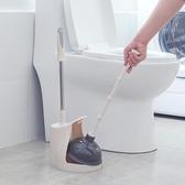 馬桶刷疏通器廁所桶下水道疏通神器管道堵塞皮搋子馬桶吸水拔套裝 台北日光