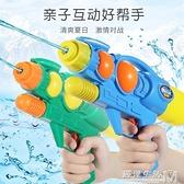 兒童噴水玩具槍抽拉式大容量迷你寶寶男孩水槍3歲2小號呲滋搶泚灑