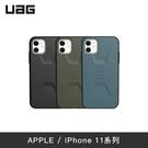 【實體店面】UAG iPhone 11 系列 耐衝擊簡約保護殼