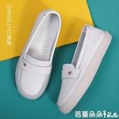新款平底白色舒適可愛護士鞋女軟底防滑透氣不累腳真皮防臭夏季款-芭蕾朵朵