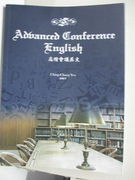 【書寶二手書T1/原文書_EDA】Advanced Conference English_Ching-Chang Yen