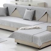 四季棉麻沙發墊簡約現代坐墊通用新中式洋氣灰色實木透氣沙發套巾