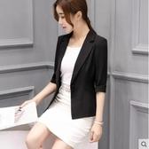 西裝外套女春秋新款韓版修七分袖