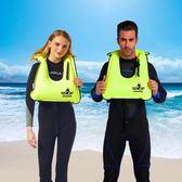 【降價兩天】救生衣-口吹式充氣便捷浮力背心救生衣潛水浮潛游泳沖浪漂流海釣兒童成人