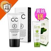 KONAD防曬CC霜-花萃煥白30g (SPF48)