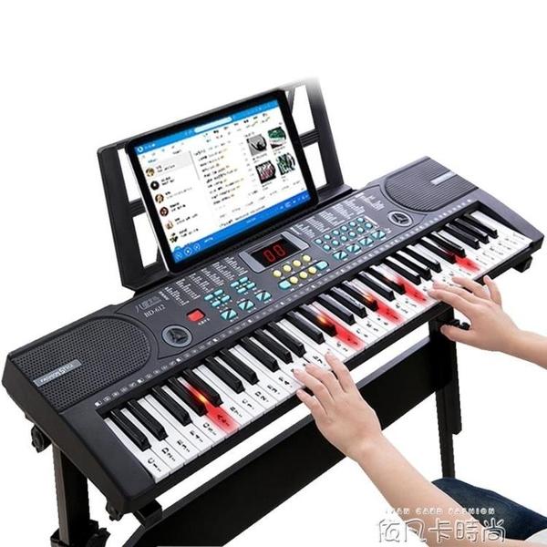 電子琴兒童初學入門61鍵帶話筒1-3-6-12歲女孩多功能玩具寶寶鋼琴QM 依凡卡時尚